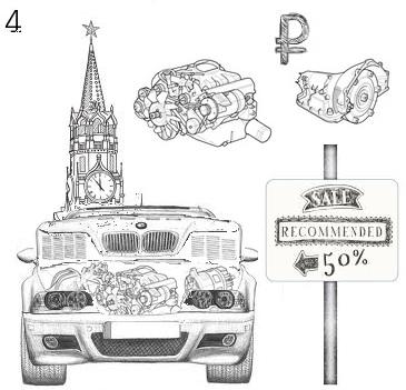 Как ввозят двс в Россию  (часть 4).jpg
