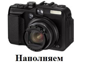 Фото.jpg